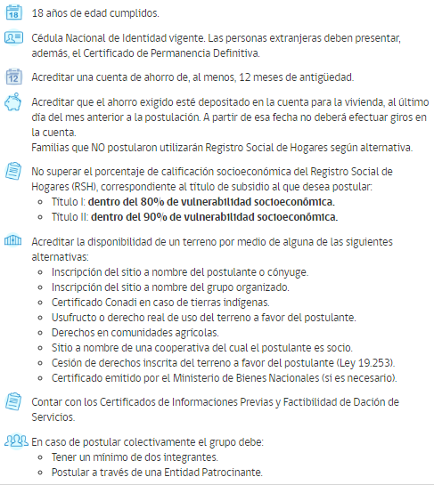 Subsidio sectores medios ds1 2017 requisitos y fechas de - Requisitos para construir una casa ...