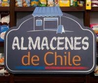 Sercotec abre postulaciones al Fondo Concursable Almacenes de Chile 2018