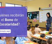 ¿Qué es y quiénes reciben el bono de escolaridad?
