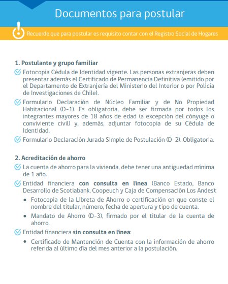 documentos-para-postular-ds1-compra