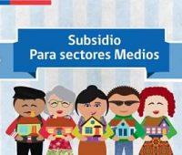 Subsidio Sectores Medios DS1 2017: requisitos y fechas de postulación