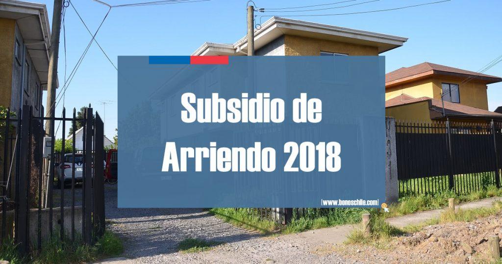 Requisitos Subsidio de Arriendo 2018