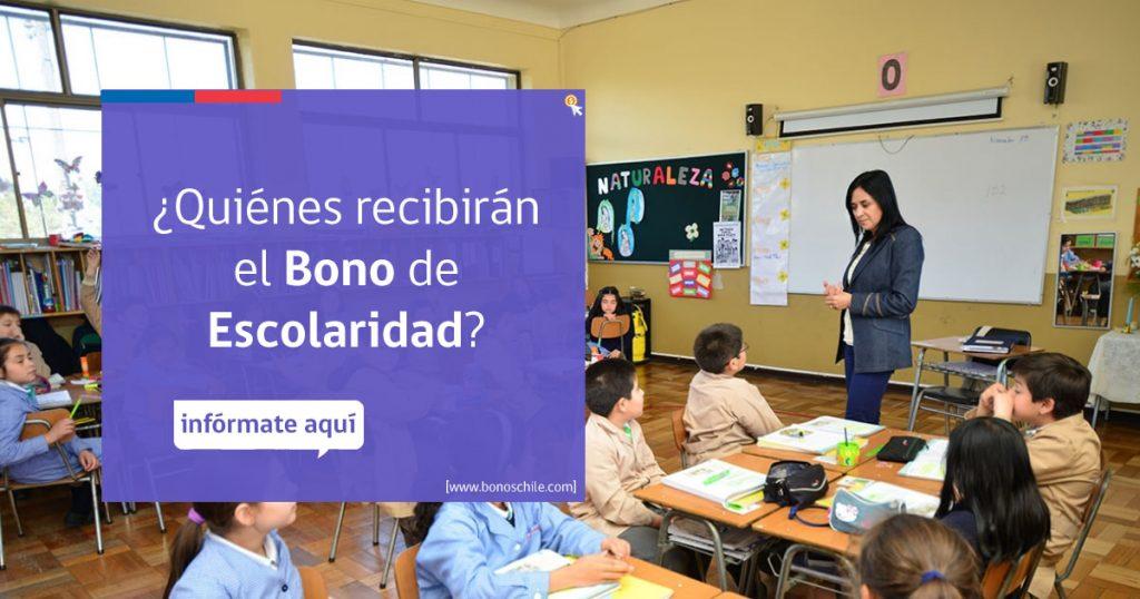 Bono de Escolaridad 2018