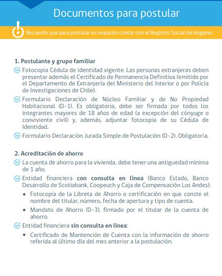 documentos-para-postular-ds1-compra