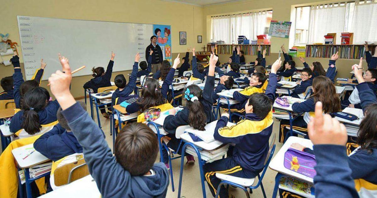 Bono Logro Escolar 2018