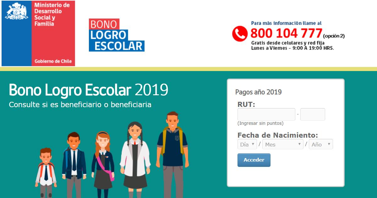 Bono Logro Escolar 2019