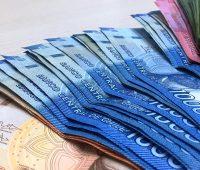 Gobierno abre postulaciones a nuevos Subsidios Corfo y Sercotec, hasta $4.000.000 entrega